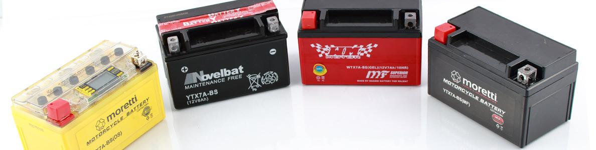 JMT GEL Batterie YTX5L-BS China Scooter BT50QT-3N 25 4T 2008 Baotian 2,2 PS